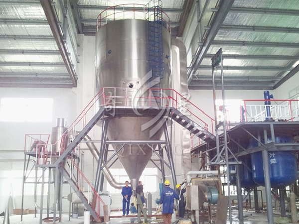 LPG Series High-speed Centrifuging and Spraying Dryer