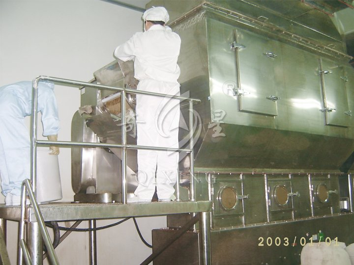 XF Series Horizontal Fluidized Dryer