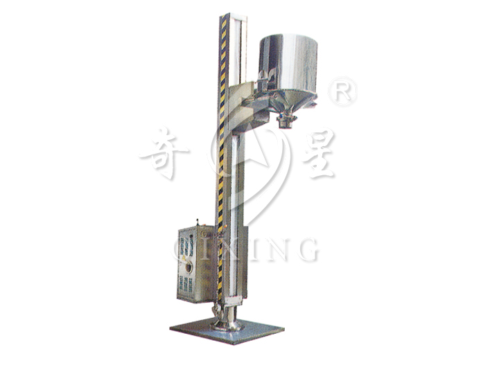 TJG Series Solid Lift Feeder