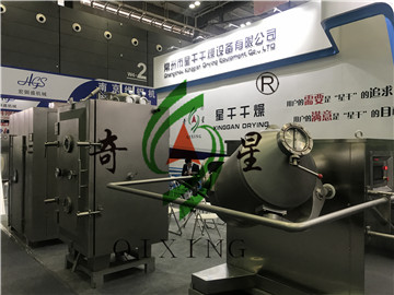 2017(Autumn) Professional Pharmaceutical Machinery Exhibition in China