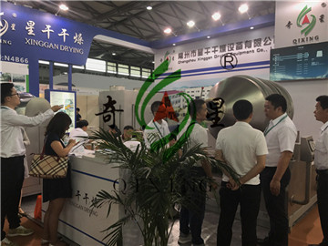 Xinggan Drying Successfully Participated in the 17th Pharmaceutical Raw Materials Exhibition