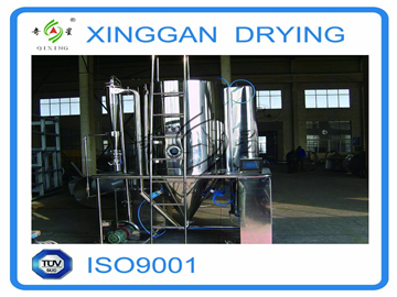 Spray Drying Equipment for Animal Protein