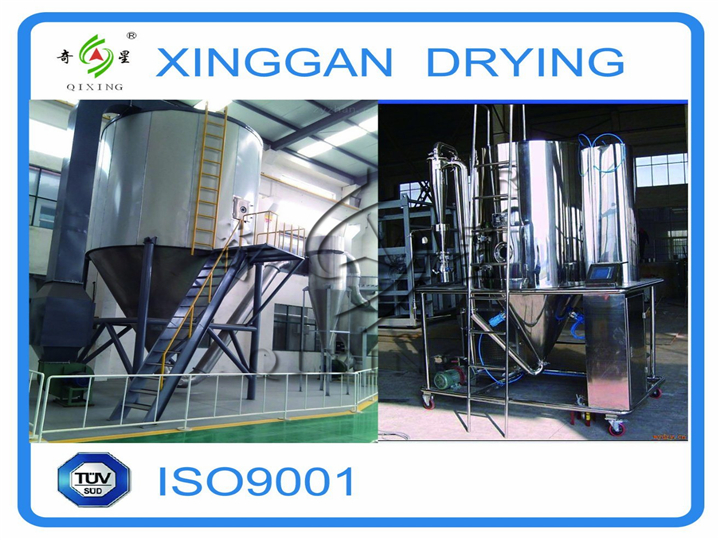 Spray Drying Equipment for Chinese Herbal Extract