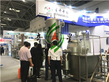 2018 (Spring) China International Pharmaceutical Machinery Exposition